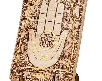 Blessings With Hamsa - Hand Made Wall Plaque Decorated With 24k Gold Limited Edition Amazing Jewish Gift Judaica Hebrew Writing