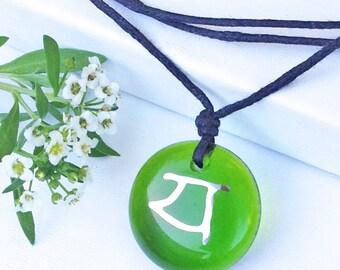 Heart Chakra Symbol Necklace, Reiki Energy Healing Jewelry