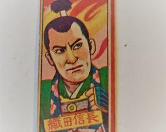 Vintage Japanese Samurai Menko Card