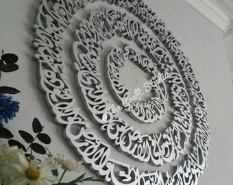 Ayatul Kursi Wall Art Luxurious handcrafted 3D Sculpture, Islamic Calligraphy, Arabic Art, Islamic Decor, Islamic shop gift