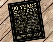 90th Birthday Party Sign Digital File Instant Download Birthday GOLD Poster 90 Year Birthday Gift Days Hours Minutes PRINTABLE 5 sizes