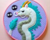 RESERVED for LAUREN--Spirited Away Haku Embroidery