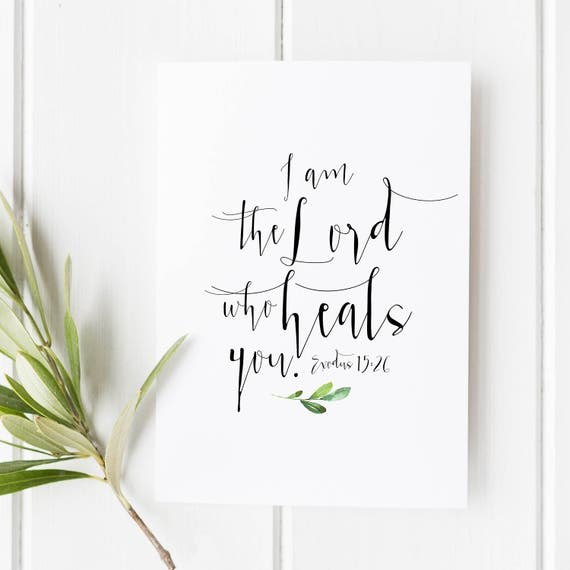 Get Well Scripture Quotes: Items Similar To Exodus 15:26