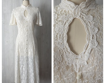 Women's Vintage 80s 90s White Ivory Lace Dress with Keyhole Neck and Corset Back by Dawn Joy // Size 12