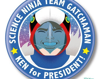 "Science Ninja Team Gatchaman Ken for President, 2.25"" inch Button, Pin, Pinback, Badge, Battle of the Planets, Eagle"