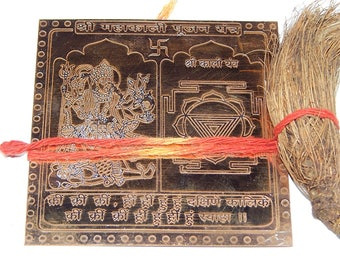 Energized  Shree Mahakali Pujan yantra Pure Copper Yantram for Pooja