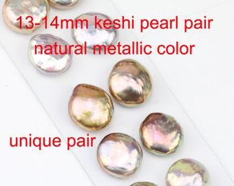13-14mm Baroque pearl earrings pair,natural metallic color keshi pearl pair,purple,bronze,golden color,special color pearl,unique pearl pair