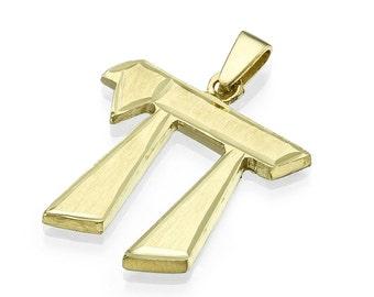 Hai Pendant, 14k Gold Chai, Jewish Symbol, Hai Necklace, Chai Pendant, Jewish Pendant, Jewish Symbol, Bar Mitsvah Gift, Bat Misvah Gift.