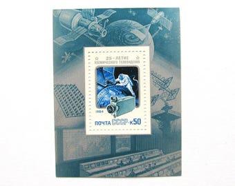 Space, Soviet Stamp Block, Post stamp, Spacecraft, 25 years of TV, Illustration, Soviet Vintage, made in USSR, 1984, 1980s