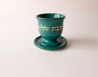Kiddush Cup , Ceramic Kiddush ,Cup Kidush Cup,Kiddish Cup,Jewish Wedding ,Bar Mitzvah,Bat Mitzvah ,כוס קידוש,Shabbat,Shabat,Judaica,Sabbath