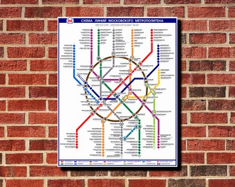 Moscow Metro Map Russian Underground Train Lines Office Art Den Poster