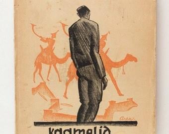 1928 Estonia Avant Garde Cover AREN book Juhan JAIK Kaamelid Pasunapuhujatega