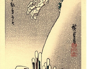 "Japanese Ukiyoe, Woodblock print, antique, Hiroshige, ""Snow on the Sumida River"""
