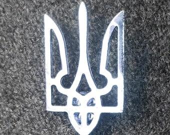 Ukrainian Lapel Pin Tryzub Trident Metal Silver Color Ukrainian coat of arms Trident Tryzub Ukraine Gift Україна