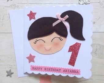 Personalised Birthday Card, Kids Birthday Card, Personalised Birthday Card