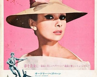 Vintage Japanese Funny Face Movie Poster A3 Print