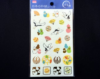 Japanese  Stickers - Japanese Washi Paper Stickers - Chiyogami Stickers - Cranes Fans Gourds Temari Balls  (S158)
