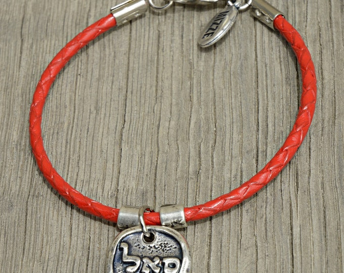 Kabbalah Prosperity Red Bracelet