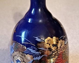 Small cobalt blue Japanese bell circa 1970's