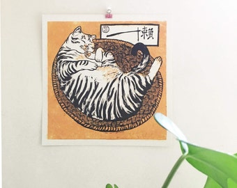 Lazy Cat poster 12x12in-cats gift-cats gift-art print-cat-cats-prints-poster-printmaking-woodcut-reproduction-calligraphy-calico cat-tabby
