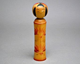 Japanese Kokeshi Doll Vintage Wooden Doll. Kawaii. Kokeshi #b9