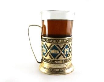 Set vintage Glass Holder with glass Volgograd souvenir metal glass holders cup holder Russian Tea Glass Holder Podstakannik utensils for tea
