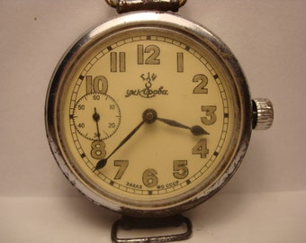 Kirovskie RKKA 1940s wrist watch 15 Jewels II Moscow watch factory Rare Vintage Original USSR Serviced and oiled