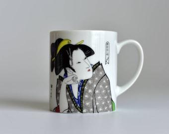 Vintage, Geisha Girl, Japanese Woman, Coffee mug