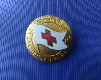 Red Cross Vintage Badge Award for Merit Yugoslavia 1970-1980