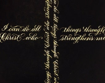 I can do all things through Christ who strengthens me - Philippians 4:13 handlettered cross print