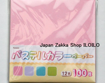 Japanese ORIGAMI paper Pastel Colour 100 Sheets