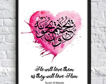 Instant Download -Islamic wall art_Islamic calligraphy_Allah - Love_Instant Download