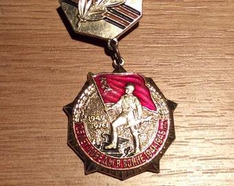 Russian/Soviet 25 year victory Pin medal world war 2