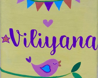 Custom Personalized Name Made To Order Nursery Art Original Miniature Painting Baby Gift 4 x 4 Kids Room Decor