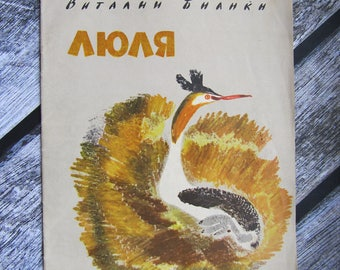 Bianki Lyulya fairy tales trapper Charushin books about nature stories animals book bird story russian child book kids russian tales book