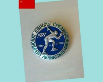 1971 Ladies' European Speed Skating Championships Lapel Pin VG SCARCE - Leningrad Russia