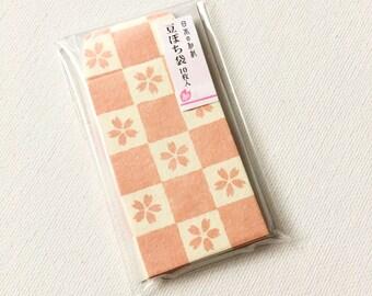 10 Mini Washi Japanese Envelopes - Pink Flower