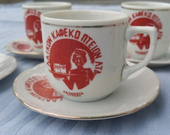6 espresso cups from Cyprus