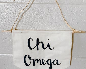 Sorority Minimalist Wall Banner
