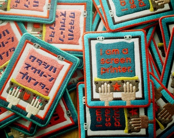 new patches! set of i am a screen printer patches.