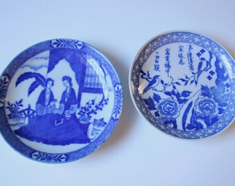 Pair of Chinese porcelain blue and white shallow bowls, marked