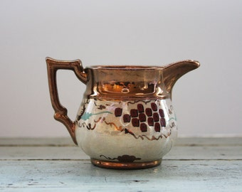 Vintage COPPER LUSTER Pitcher- Small Creamer- Copper Colored- Collectible Pottery- Warm Tones- Lusterware