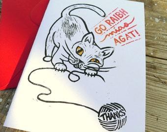 Cute Sassy Cat Thank You Lino Print Card