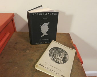 Book Edgar Allan Poe Cyrillic alphabet Journal of poems with gorgeous black and white etchings