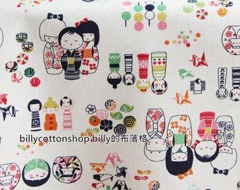m07_55- Japanese doll fabrics - cotton linen fabrics - Half Yard ( beige)