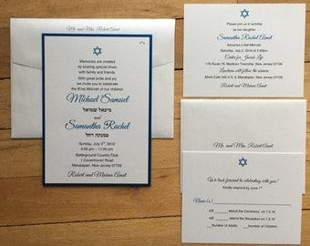 Michael & Samantha// 2 layer B'nai Mitzvah Invitation