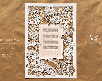 Full Bloom papercut ketubah | wedding vows | anniversary gift