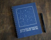 """DOTTED Spiral Bound Notebook Tartuensis College """"Interstellar"""". Handmade from Discarded Book Covers"""
