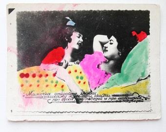 Old vintage photo postcard 4 - old USSR postcard with the poem - 1960s