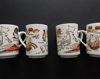 4 Ceramic Sumo Sushi Bijinga Mt. Fuji Kyoto Japan Temple Japanese Embossed Coffee Tea Cup Mug